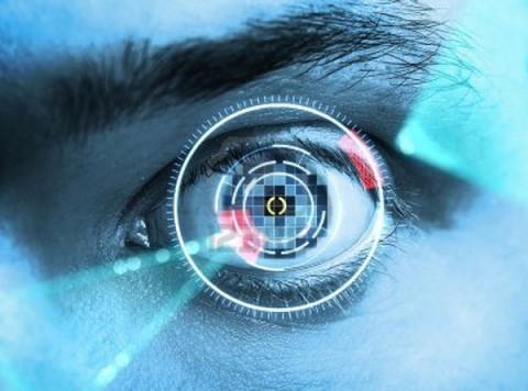 límites de la visión humana